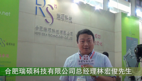 制造属于我们中国的机器人——瑞硕科技登陆2017华南工业自动化展 (5123播放)