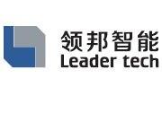 北京领邦智能装备股份公司