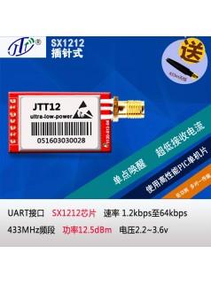 基于超低功耗JTT12无线模块/无线温湿度采集