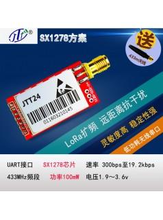江腾科技极低功耗、 高性能、 高集成度数传模块JTT24