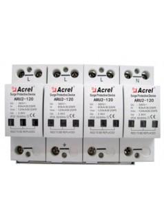 安科瑞ARU2-40/385/2P光伏浪涌保护器不带遥信