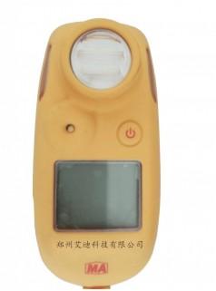 CYH25氧气便携仪