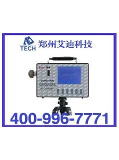 CCHZ1000全自动粉尘测定仪