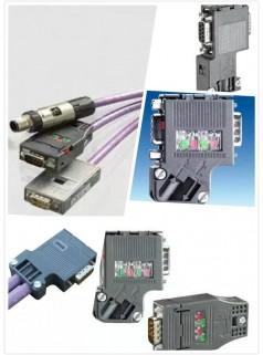 西门子通讯电缆哪家代理商公司价格质量好