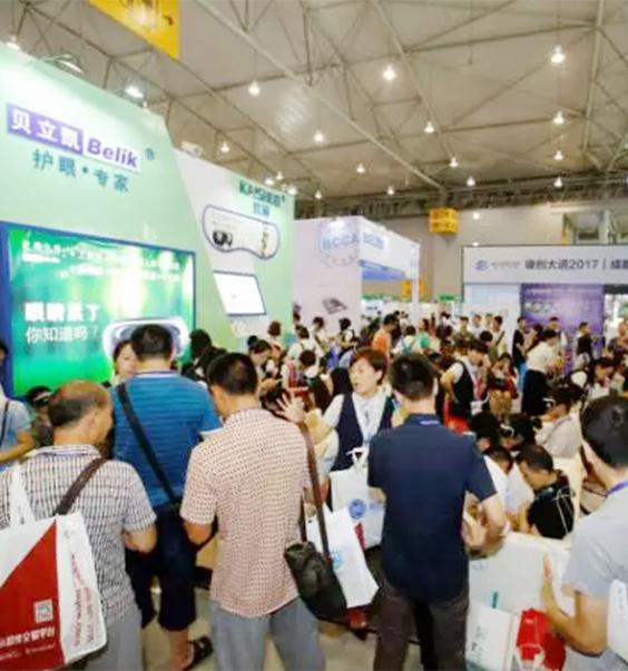 吹响产业提升号角,2017中国(成都)电子展 (5)