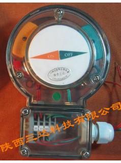 老式气动蝶阀球阀磁控记忆反馈开关FJK-D6Z2-NH