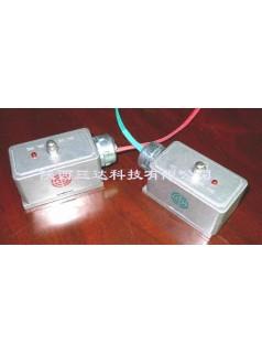 磁控记忆反馈开关FJK-W150