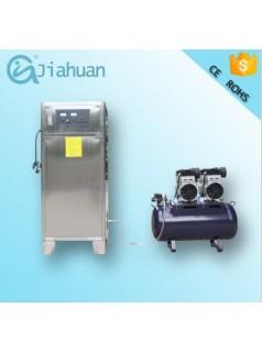 臭氧发生器厂家 50g氧气源高浓度臭氧发生器 水处理臭氧消毒