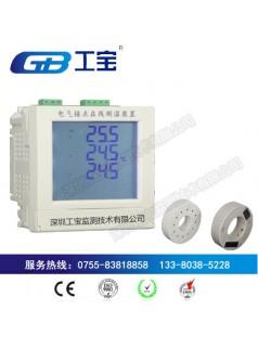 工宝电子CY-2009电气接点无线测温装置专业所以放心