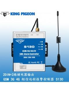 GSM短信报警器  远程短信报警器  PLC短信报警器  S130