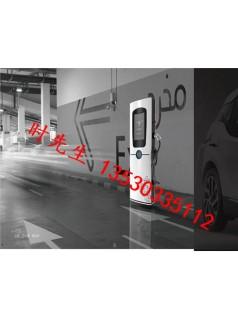 蛇口蛇口新能源充电桩-中国充电桩十大品牌
