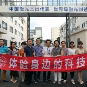 身边的科技——走进深圳市创鑫激光有限公司