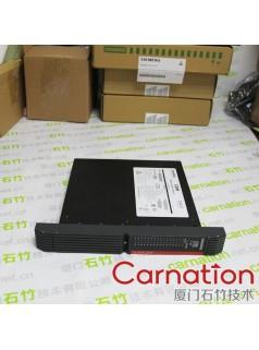 VibroMeter VM600 IOC4T