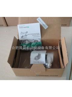 倍加福AVM58N-011K1R0BN-1213合肥编码器
