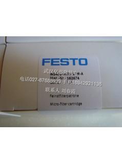 PUN-4X0,75-BL费斯托FESTO气管