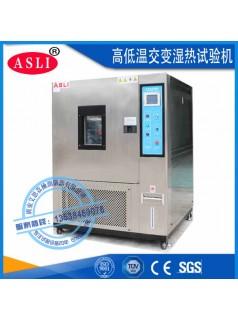 led专用高低温性能试验箱//报价