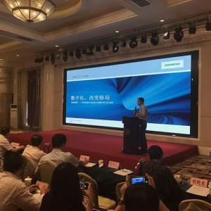 中国仪器仪表学会克拉玛依夏季高峰论坛圆满结束! (8)