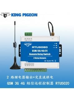 门禁遥控器  农业遥控器  机房遥控器  RTU5020