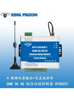 水泵遥控器  闸门遥控器  电机遥控器  RTU5021