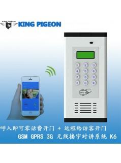 无线楼宇对讲系统  GSM对讲系统  GPRS对讲系统  K6