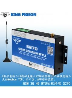 PLC测控终端  机房测控终端  Modbus测控终端  S270