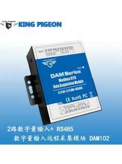 远程数据采集模块  modbus数据采集模块  DAM102