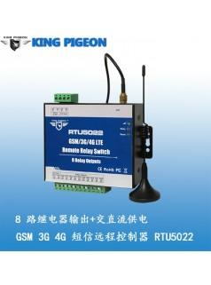 GSM遥控器  短信遥控器  远程遥控器  RTU5022