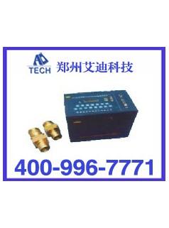 CWC3便携式瓦斯抽放多参数测定仪