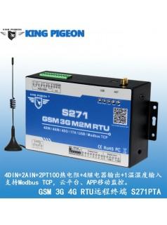 开关量RTU  模拟量RTU  温湿度RTU  S271PTA
