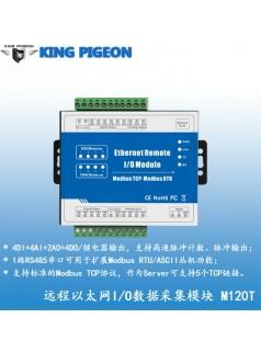 4路继电器输出数据采集模块  远程以太网I/O数据采集模块  M120T