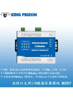 2AO模拟量输出  工业远程以太网I/O数据采集模块  M200T