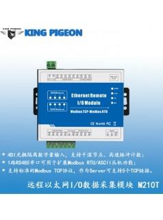 4DIN开关量输入的Modbus TCP远程以太网I/O数据采集模块  M210T