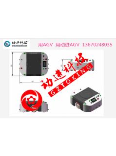 动进科技AGV--仓储AGV ---0001