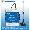 金鸽S140 水位RTU  水泵RTU  自动化RTU
