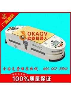 重庆双向潜伏式AGV小车智能AGV机器人公司
