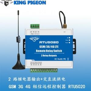 4G闸门开门器  短信电机开门器  远程阀门开门器