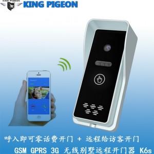 金鸽科技:K6S 智能无线门禁控制器 免布线无线对讲系统