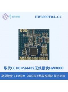无线信号传输模块,无线模块生产商,433m无线数传模块