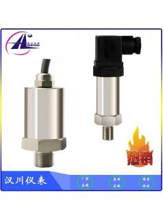 压力变送器HC316