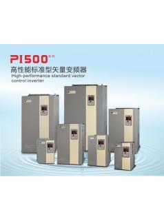 PI500系列高性能标准型矢量变频器