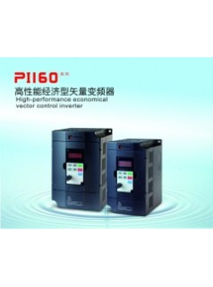 PI160系列高性能经济型矢量变频器