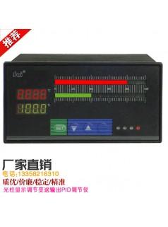 双回路光柱数显温控仪液位压力显示控制仪表/配套液位变送器