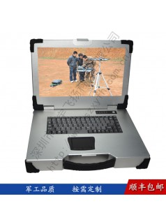 15.6寸工业便携机机箱定制加固笔记本外壳军工电脑一体机