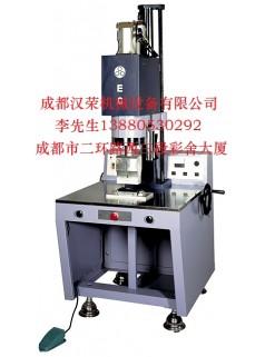 重庆汉威超声波焊接机设备