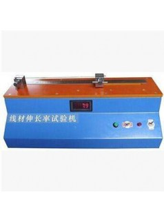 线材伸长率试验机,线材伸长率测试仪
