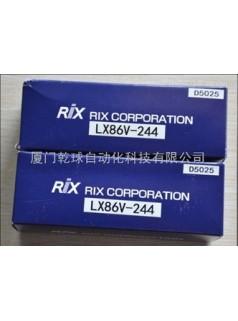 日本旋转接头RIX/rocky机床接头