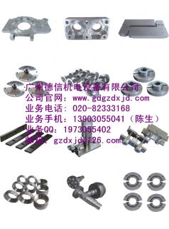 钣金加工厂生产厂家 广州开发区大型技术先进的做钣金加工厂
