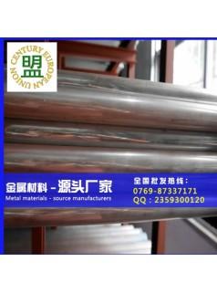 5052氧化铝排 5052铝薄板
