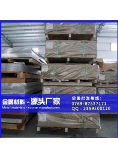 5052抗腐蚀铝排 5052铝棒市场价格
