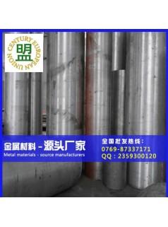3a21抗腐蚀铝排 3a21铝棒市场价格